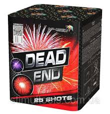 DEAD END, 25 ЗАЛПОВ